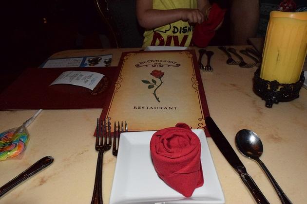 bog-dinnertable